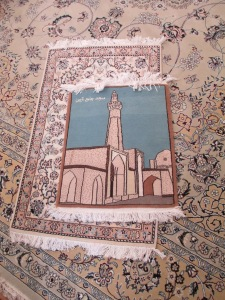 Na'in old mosque designed and woven by Mrs Ahagee